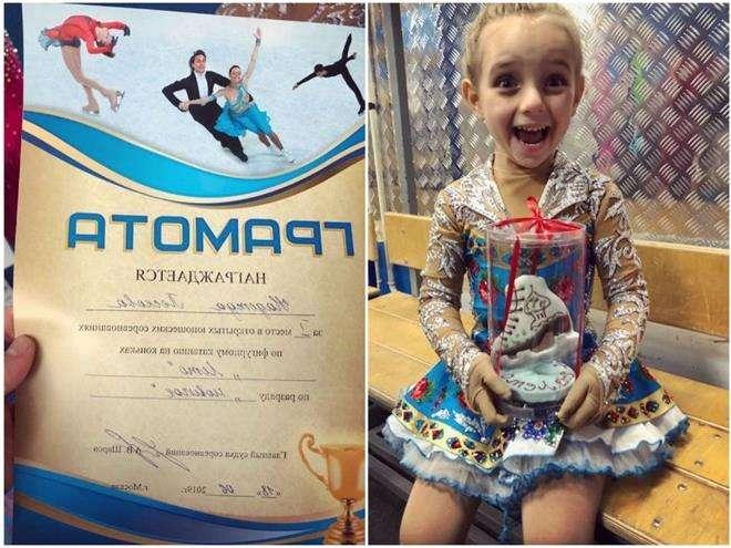 Дочка Татьяны Навки выиграла свое первое соревнование