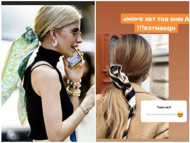 Таша Строгая рекомендует носить платок на голове