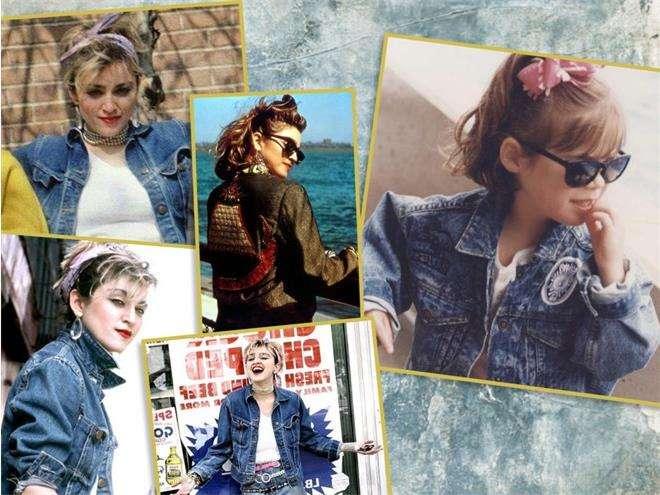Принцесса Евгения в стиле певицы Мадонны