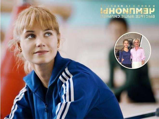 Кристина Асмус в фильме «Чемпионы: Быстрее. Выше. Сильнее»